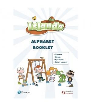 Пропис Islands Alphabet Booklet