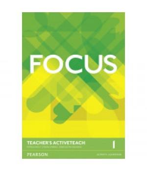 Диск Focus 1 (A2) Active Teach