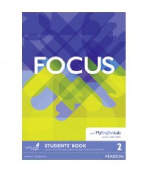 Підручник Focus 2 (B1) Student's Book with MyEnglishLab