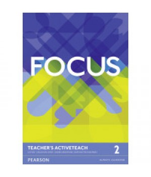 Диск Focus 2 (B1) Active Teach