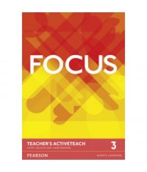 Диск Focus 3 (B1+) Active Teach