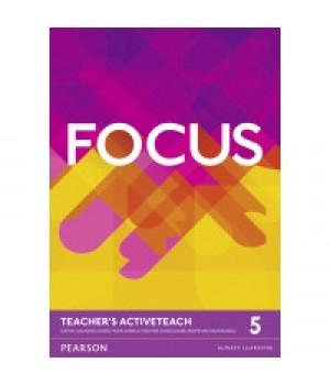 Диск Focus 5 (C1) Active Teach