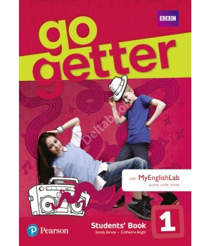 Учебник Go Getter 1 Students' Book with MyEnglishLab