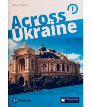 Підручник Across Ukraine 1