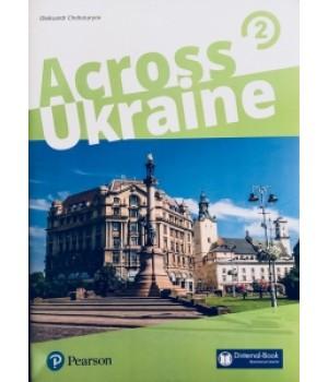 Підручник Across Ukraine 2