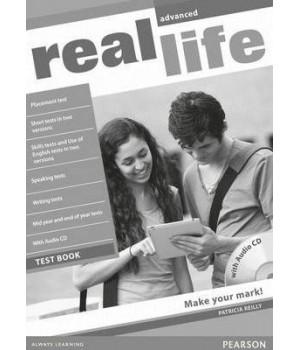 Тесты Real Life Advanced Test Pack