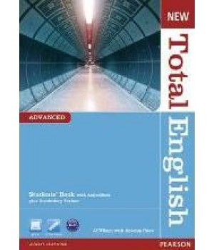 Учебник New Total English Advanced Students' Book with Active Book Pack