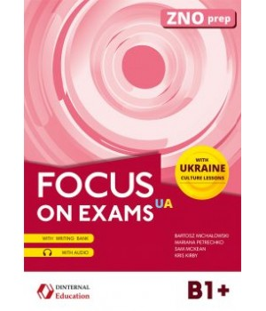 Підручник Focus on Exams.UA B1+
