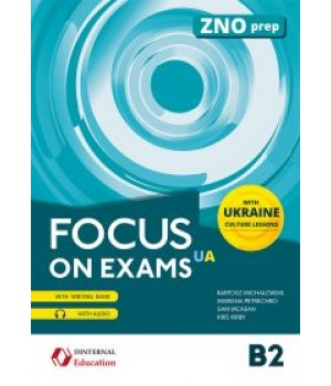 Підручник Focus on Exams.UA B2