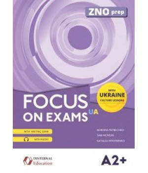 Підручник Focus on Exams.UA A2+