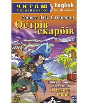 Книга для чтения Острів скарбів (Стівенсон Р.Л.)