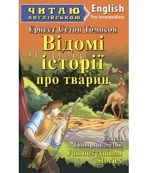 Книга для читання Дракула