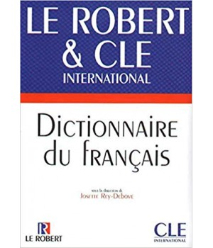 Словник Le Robert & Cle International Dictionnaire du Français