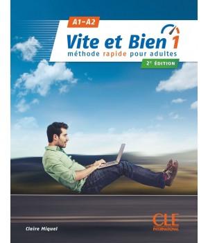 Підручник Vite et bien 1 - Niveaux A1/A2 - Livre + CD - 2ème édition