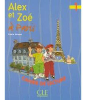 Книга для читання Alex et Zoe a Paris 1 Cahier de lecture