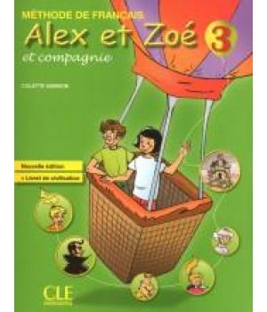 Підручник Alex et Zoe Nouvelle 3 Livre de l'élève + Livret de civilisation + CD-ROM