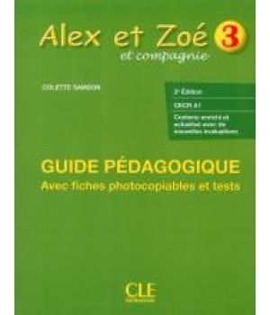 Книга для вчителя Alex et Zoe Nouvelle 3 Guide pédagogique