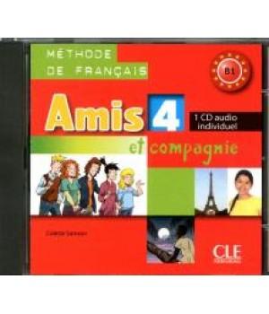 Диск Amis et compagnie 4 CD Audio individuelle
