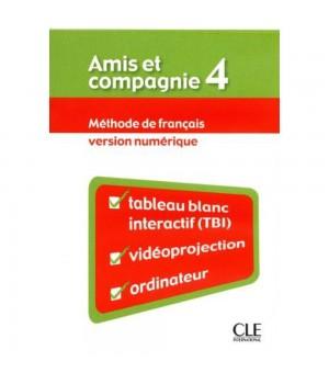 Диск Amis et compagnie 4 TBI