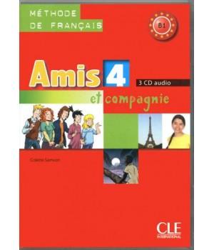 Диски Amis et compagnie 4 CD audio collectifs