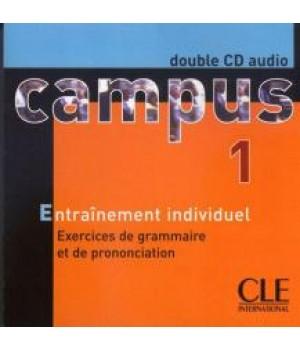 Диск Campus 1 CD Audio individuelle