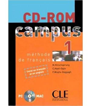 Диск Campus 1 CD-ROM