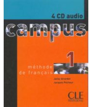 Диски Campus 1 CD audio collectifs