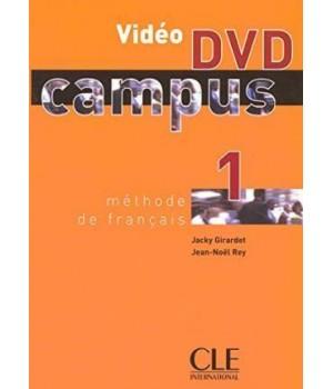 Диск Campus 1 DVD vidéo
