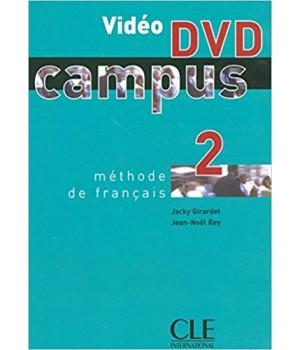 Диск Campus 2 DVD vidéo