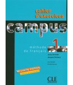 Робочий зошит Campus 1 Cahier d'exercices