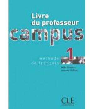 Книга для вчителя Campus 1 Guide pédagogique