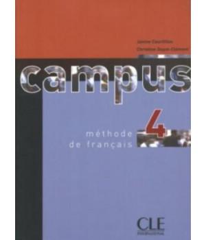 Учебник Campus 4 Livre de l'élève