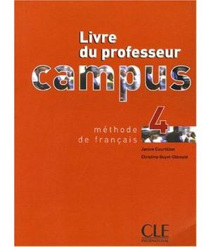 Книга для вчителя Campus 4 Guide pédagogique