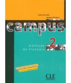 Підручник Campus 2 Livre de l'élève