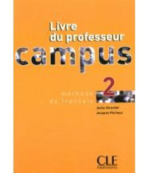 Книга для учителя Campus 2 Guide pédagogique