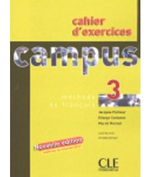 Робочий зошит Campus 3 Cahier d'exercices