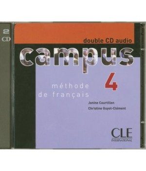 Диск Campus 4 CD audio collectifs