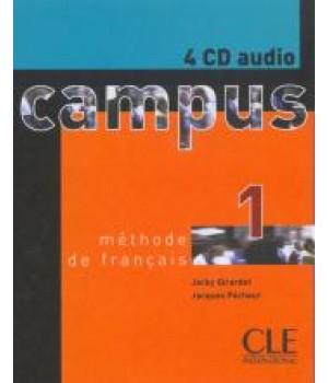 Диски Campus 1 CD audio collectifs