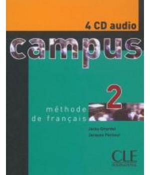 Диски Campus 2 CD audio collectifs