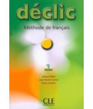 Учебник Déclic 1 Livre de l'élève