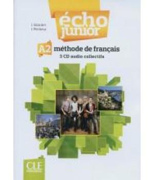 Диск Écho Junior A2 CD Audio