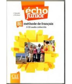 Диск Écho Junior B1 CD Audio