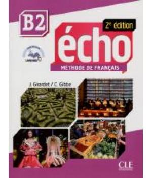 Підручник Echo B2 - 2e édition Livre + DVD-Rom + livre-web