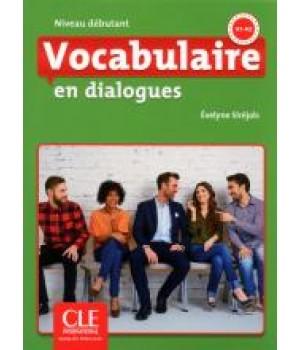 Підручник Vocabulaire en dialogues Niveau débutant 2ème édition Livre + CD