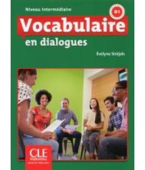 Підручник Vocabulaire en dialogues niveau intermédiaire 2ème édition Livre + CD