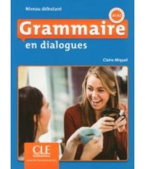 Граматика Grammaire en dialogues (2ème édition) niveau débutant Livre + CD audio