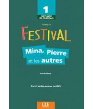 Диск Festival 1 DVD vidéo