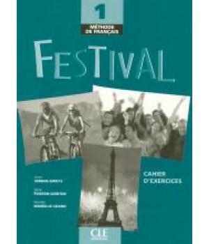 Рабочая тетрадь Festival 1 Cahier d'exercices