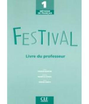 Книга для учителя Festival 1 Guide pédagogique