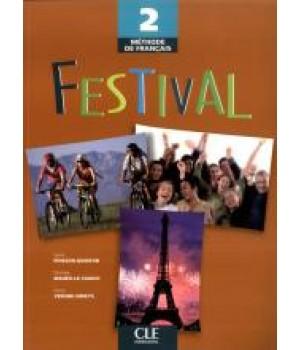 Підручник Festival 2 Livre de l'élève